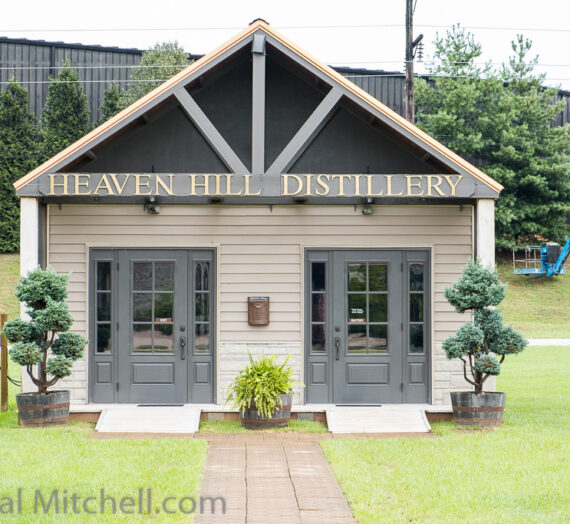 Heaven Hill Distillery Field Trip